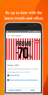 VirtualCards-Loyalty Cards & Coupons Wallet screenshot 6