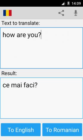 Romanian English Translator Screenshot 1