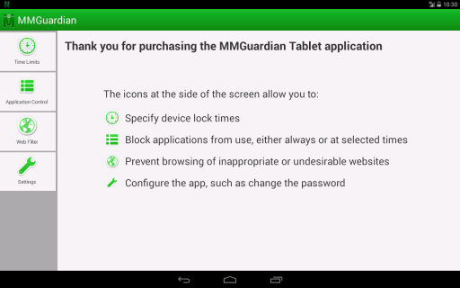 MMGuardian Tablet Security2 2 7 下载适用于Android的安装包