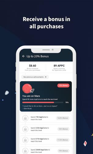 AppCoins Wallet screenshot 2