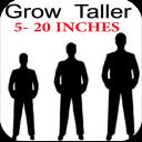 زيادة الطول  القامة مجرب