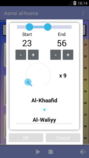 asmaa allah al husna en arabe pdf