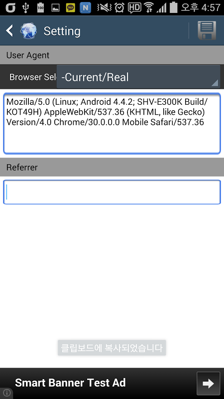 Android Ssh Server Apk
