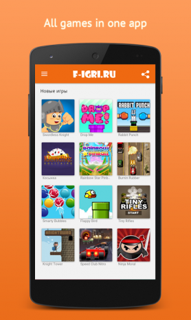 Aptoide APK The Best App Store – Download For Android Devices - wshywang