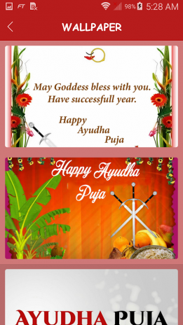 Ayudha puja 2017 10 download apk for android aptoide ayudha puja 2017 screenshot 1 ayudha puja 2017 screenshot 2 m4hsunfo
