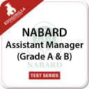 NABARD Assistant Manager Grade A & B Mock Tests