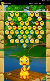 Russian Duck screenshot 4
