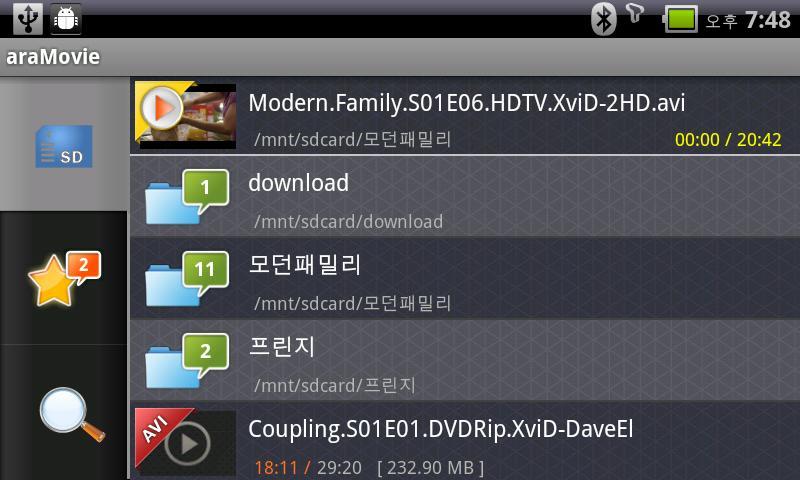 araMovie Pro screenshot 2