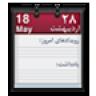 farsitel calendar