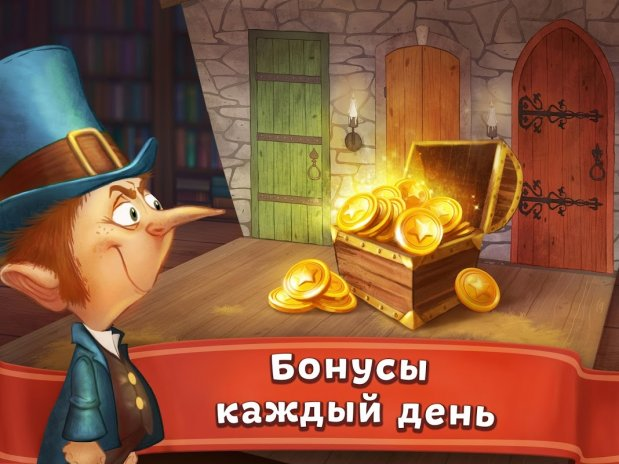 чудо сказки и раскраски 1 1 1 Download Apk For Android Aptoide