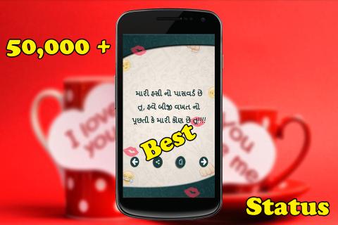 50000+ Best Status screenshot 3