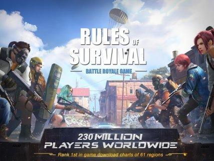 RULES OF SURVIVAL screenshot 9