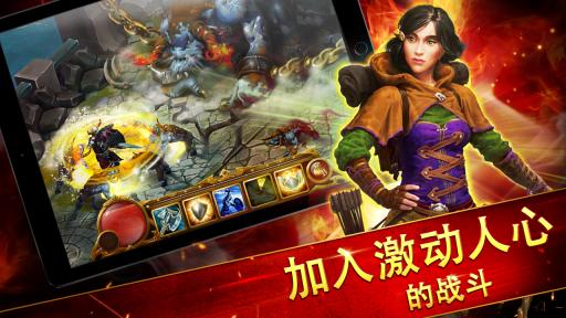 Guild of Heroes - fantasy RPG screenshot 12