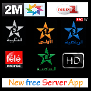 new free server app