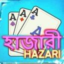 Hazari [হাজারী] a 1000 Point Card Game