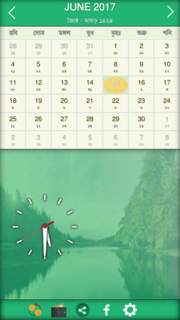 Bangla Calendar - A traditional calendar 1 3