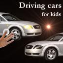Macchinine auto per bambini