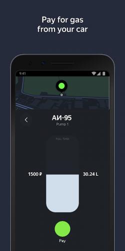 Yandex.Navigator screenshot 5