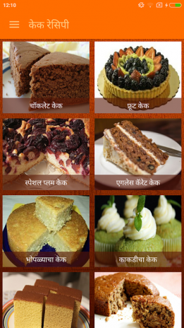 Marathi cake recipes 11 download apk for android aptoide marathi cake recipes screenshot 1 forumfinder Choice Image