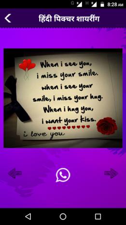 70000 hindi love romantic shayari sms images 4 0 download apk for