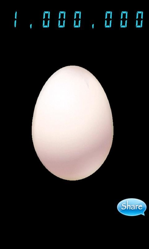 TAMAGO screenshot 1