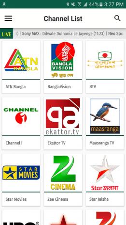 Bangla TV EPG Free 1 1 Download APK for Android - Aptoide