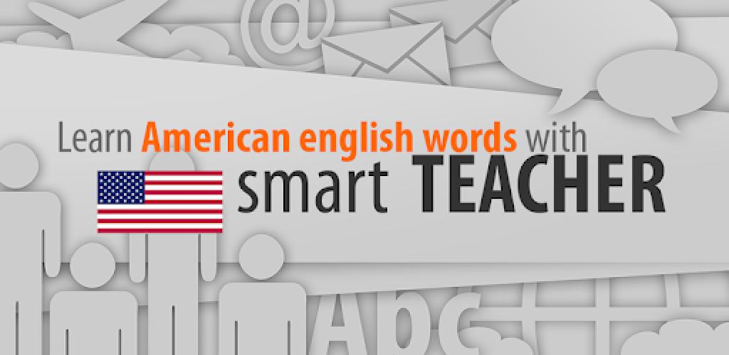 Amerikanische Wörter