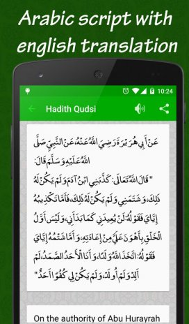 Hadith Qudsi with Audio 2 0 3 Download APK for Android - Aptoide