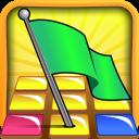 Educational Memory Game–Flags