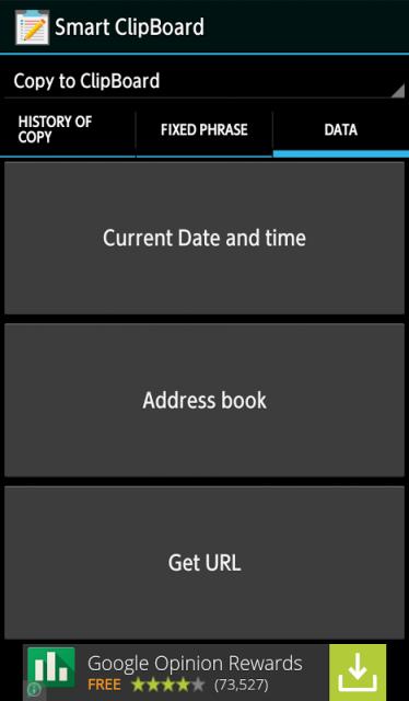 Clear privacy search history 1.15 अॅन्ड्रॉइड साठी APK ...