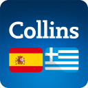 Collins Spanish<>Greek Dictionary