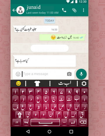 Urduca Fotoğraf Arka Planı Ile Ingilizce Klavye 17 Android