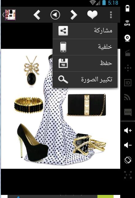 bb5d91432 يوميا موضة متنوعة للنساء 10.7.7 Download APK para Android | Aptoide