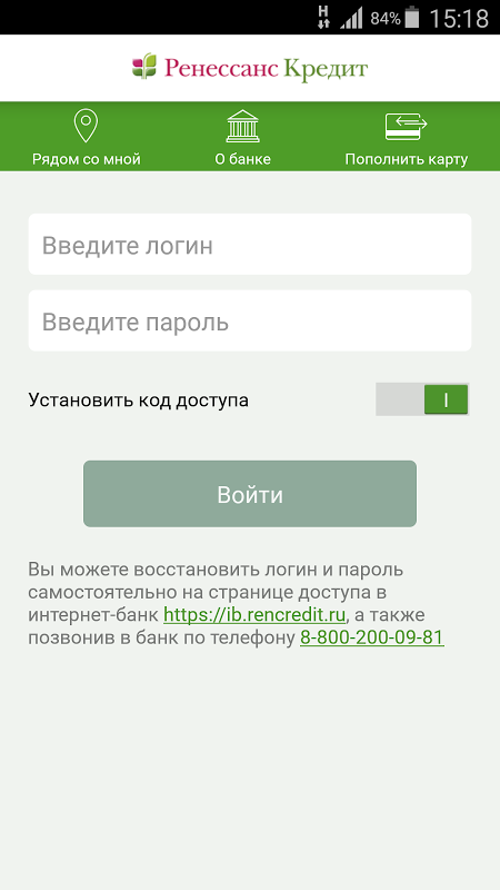 Rencredit ru rates алиса кинь монетку