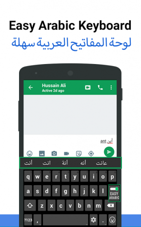 a103ef912b5 Easy Arabic Keyboard & Typing 1.0 Download APK for Android - Aptoide