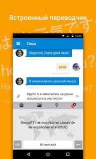 Яндекс.Клавиатура screenshot 5