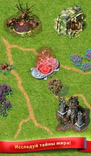 Игра Королей - ММО Стратегия screenshot 1