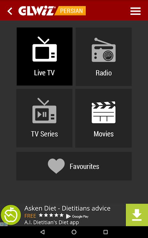 GLWiz screenshot 2