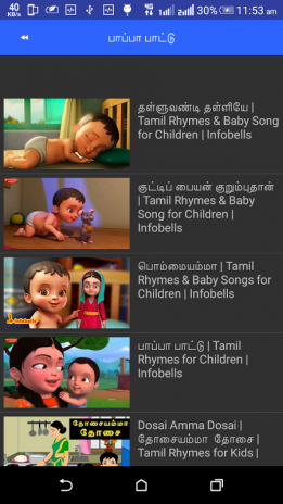 Top 25 tamil rhymes for children infobells youtube.