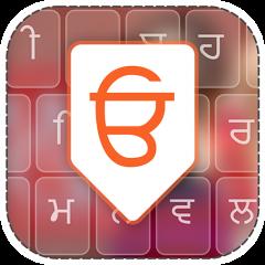 Punjabi Keyboard 1 0 Download APK for Android - Aptoide