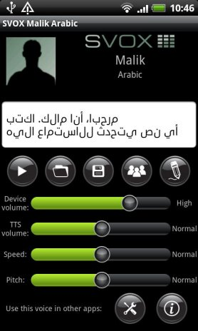 SVOX Malik Arabic 3 1 4 Download APK for Android - Aptoide