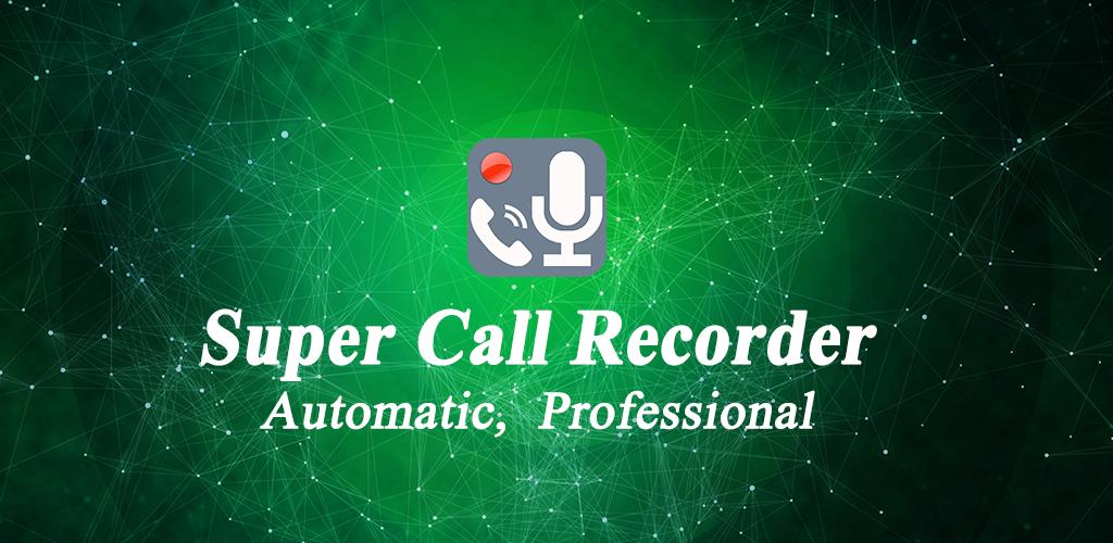 Mhm Call Recorder