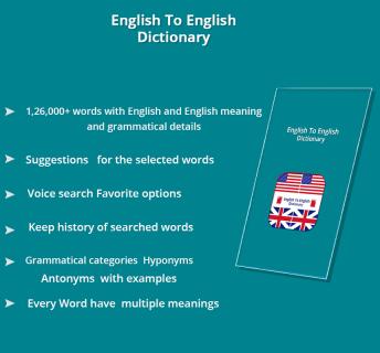 English Dictionary screenshot 1