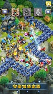 城堡爭霸 - 聯盟霸業 screenshot 4