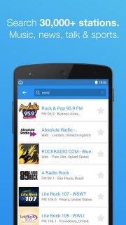 Simple Radio by Streema screenshot 3