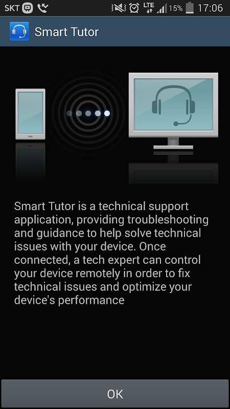 Smart Tutor for SAMSUNG Mobile screenshot 1