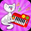 بيانو الحيوانات المضحكة