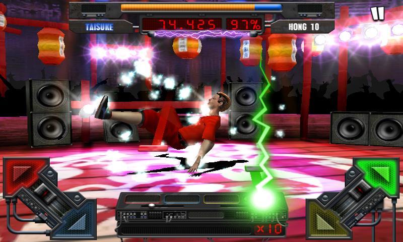 Red Bull Breakdance Champion screenshot 2