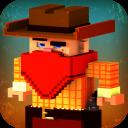 Wild West Craft: Exploration