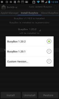 BusyBox Pro screenshot 2